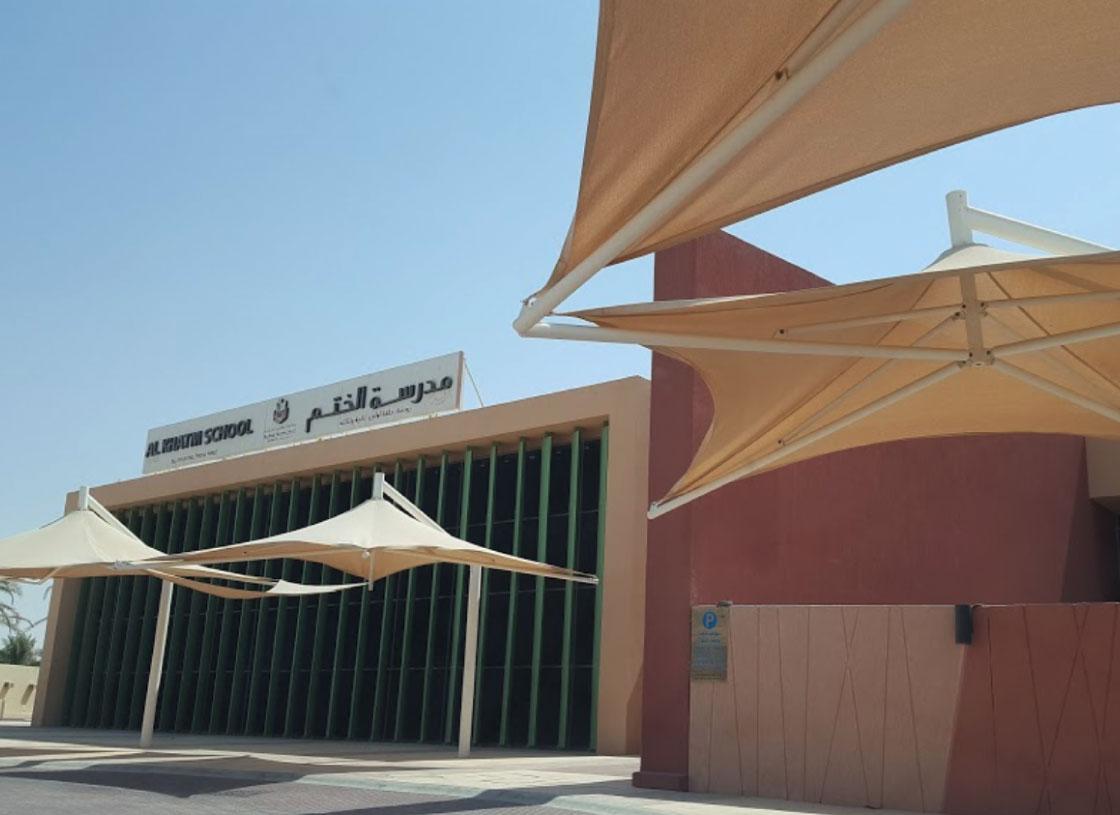 Al-khatim_cover