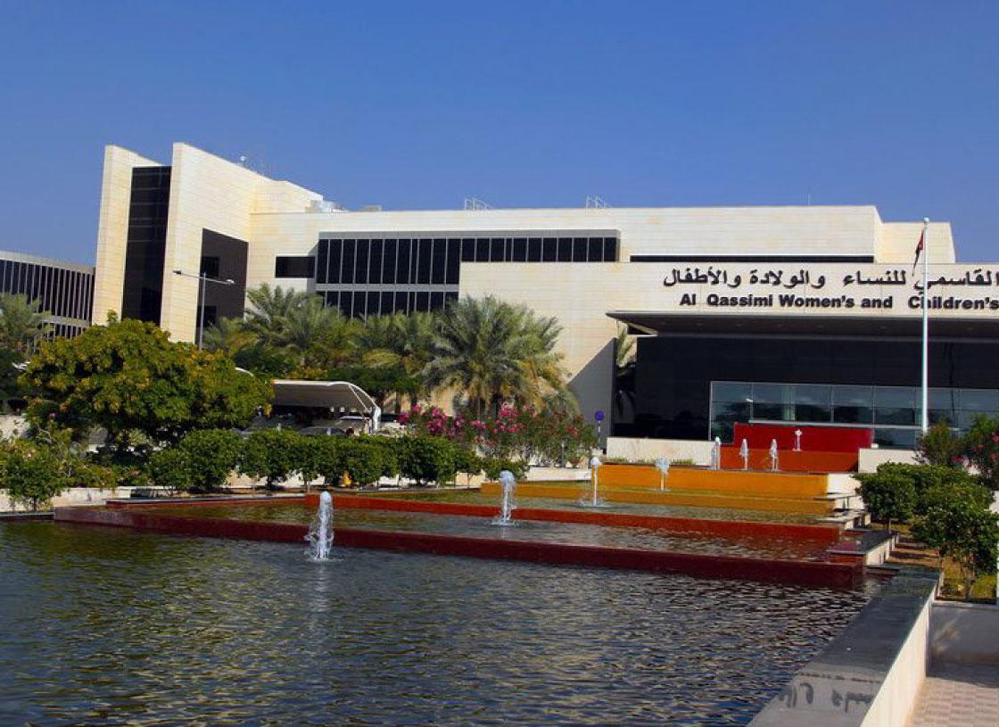 Al_Qassimi_cover