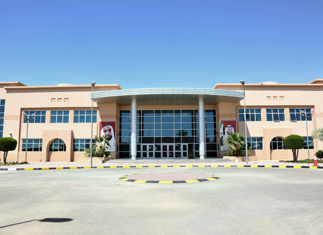 Emirates_national_school_cover